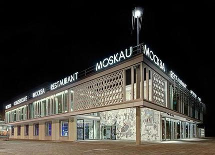 Cafe Moskau No. 1