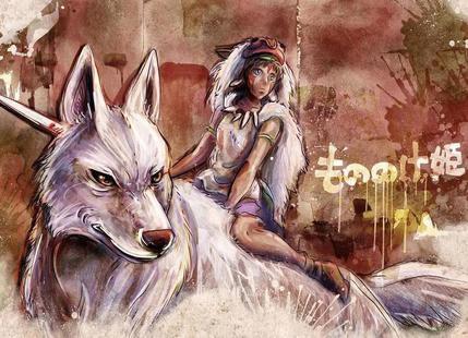 Mononoke the Wolf Girl