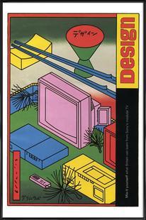 1981 Design Magazine