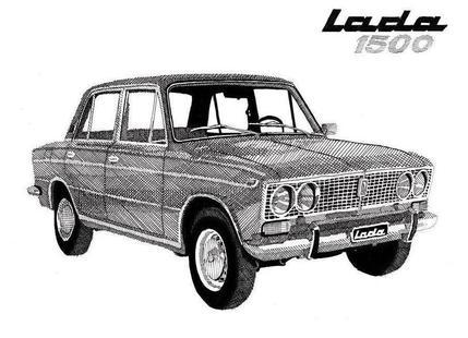 Lada 1500