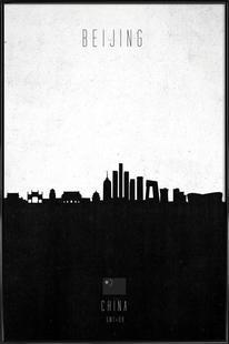 Beijing Contemporary Cityscape