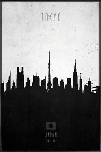 Tokyo Contemporary Cityscape