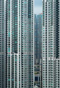 Propinquity Hong Kong 5