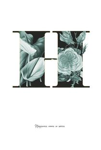 Flower Alphabet - H