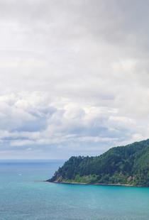 View From Paku Summit