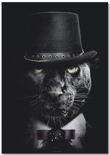 Classy Panther