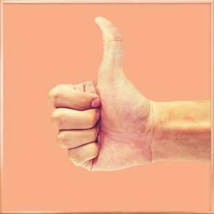 Thumb up Yourself