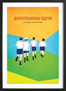 Gentlemen der Erfolge Framed Print