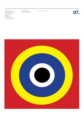 Primal Scream Screamadelica toile