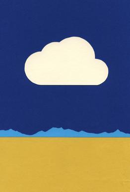 Cloud Over The Desert alu dibond