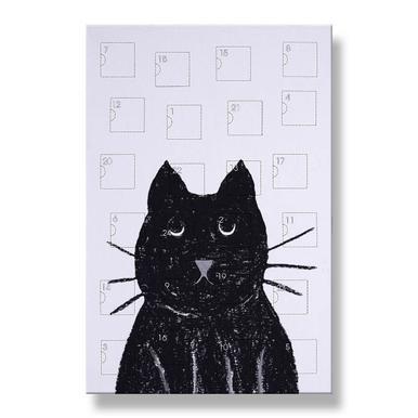 Innocent Cat 2018 Chocolate Advent Calendar - Ritter Sport