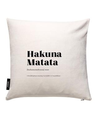 Hakuna Matata Cushion Cover