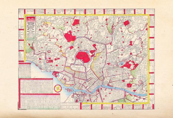 Woodblock Map Of Tokyo, Japan Aluminium Print