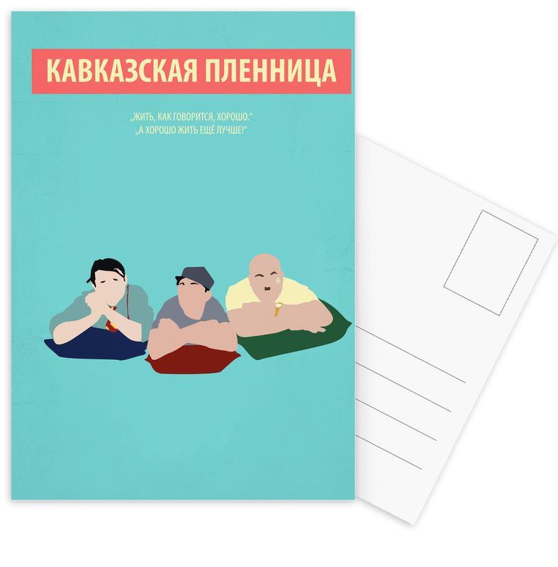 entf hrung im kaukasus als postkartenset von fr ulein. Black Bedroom Furniture Sets. Home Design Ideas