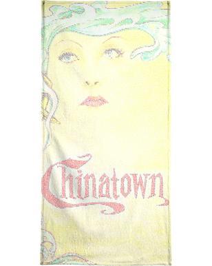 Chinatown handdoek