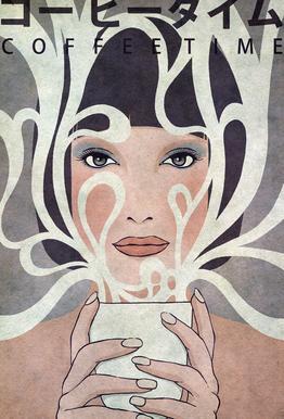 Coffee Time acrylglas print