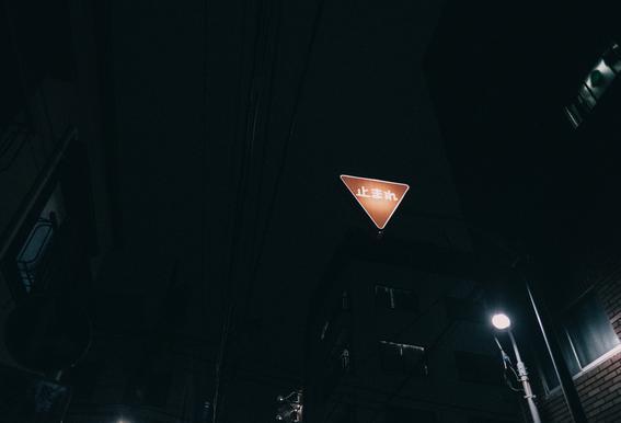Tokio Nights Acrylglasbild