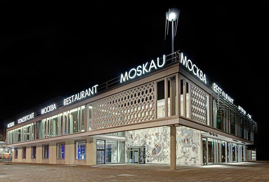 Cafe Moskau No. 1 -Acrylglasbild