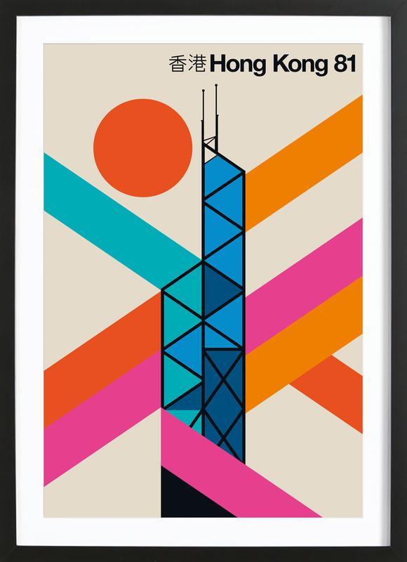 Hong Kong 81 Framed Print