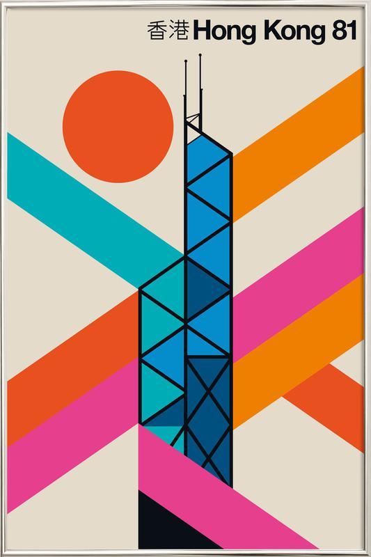 Hong Kong 81 Poster in Aluminium Frame