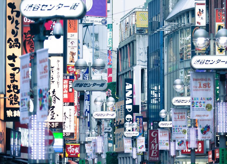 Tokyo -Leinwandbild
