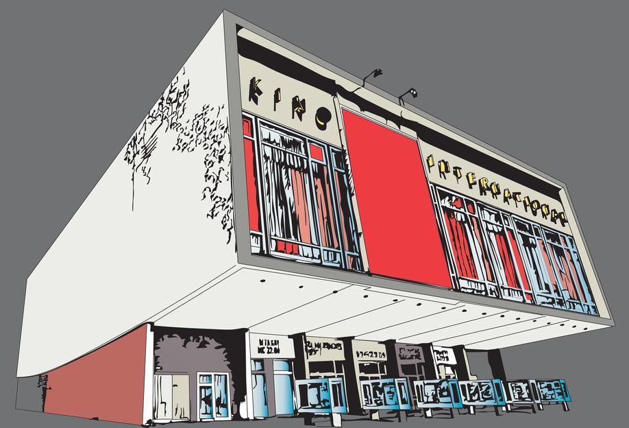 Kino International Acrylglasbild