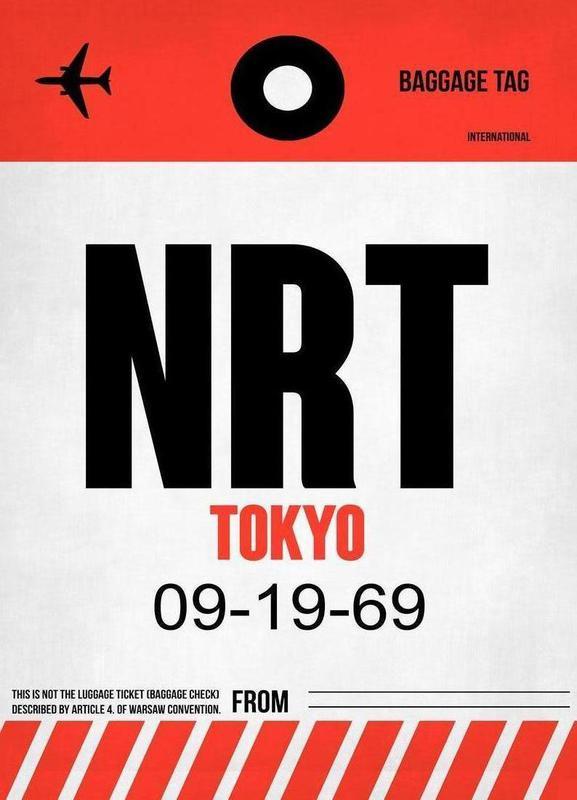 NRT-Tokio -Leinwandbild